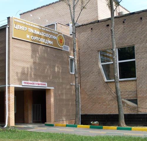 Дорожная больница нижний новгород флеболог