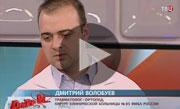 Открытая и малоинвазивная менискэктомия операция и реабилитация